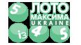 Ukraine Loto Maxima